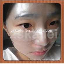 2015 new products hydrogel facial masque