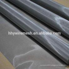 экспорт в Пакистан из нержавеющей стальной проволоки сетки 25 микрон ss304 нержавеющей стали сплетенная сетка