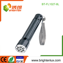 Factory Supply 2*AA Dry Battery Used Emergency Bright Handheld Metal 8 led Wholesale Flashlight Torch