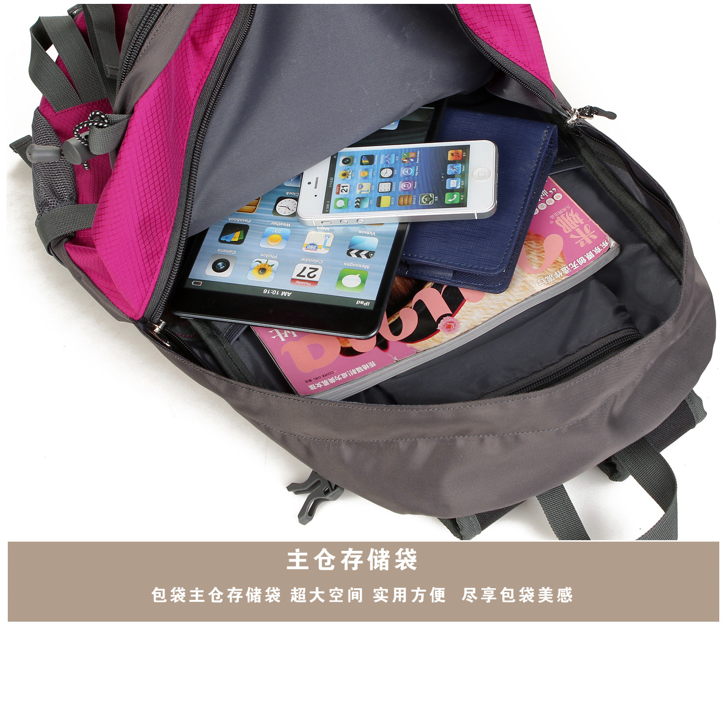 Sports Picnic Folding Backpack