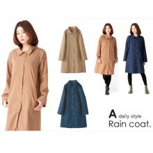Polyester Raincoat