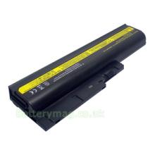 Lenovo ThinkPad X230 Battery
