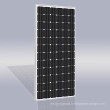 Panneau solaire produit à bas prix (SGM-100)