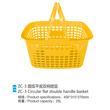 Wholesale Hande Hold Supermarket Plastic Shopping Basket
