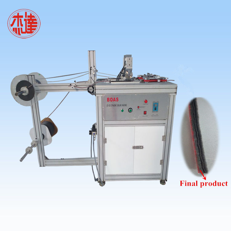 Ultrasonic Seal Strips Laminating Machine
