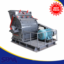 Hammer crushing machine, quartz hammer crushing machine, slag hammer crusher