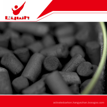 Wood Based Activated Carbon in Kg with Plant Price