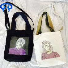 कस्टम डूडल फिर से उपयोग करने योग्य बैग के बैग ले जाते हैं