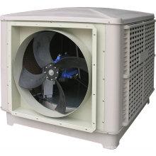 Enfriador de aire centralizado