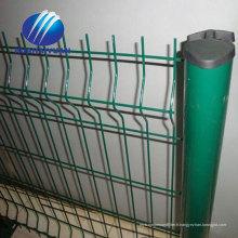 belle couleur curvy treillis métallique clôture clôture soudé clôture métallique