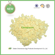 Made In China Food Additives Whole Egg Powder Price