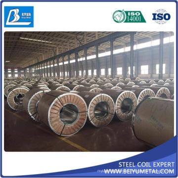 Bobina de acero galvanizada sumergida caliente Gi DC52D + Z SGCC