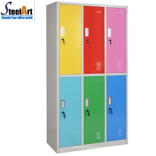 Структура школьного КД используется шесть дверных конструкций металлический шкаф