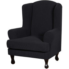 2 Piece Stretch Jacquard Slipcovers Wing Chair Cover