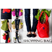 Resuable Handle Nylon Grocery Shopping Bag