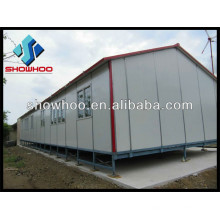 Qingdao Showhoo Steel Structure Prefab Kit House Room