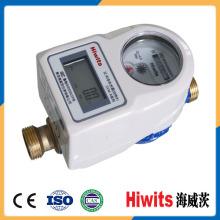 Messing Körper Hochwertige Smart Prepaid Wasserzähler mit IC-Karte