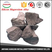Nodulizer / Ferro Silicium Magnésium 10-50mm / 10-90mm