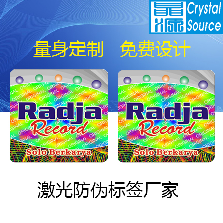 Rectangle Anti-counterfeit 3D Hologram Label