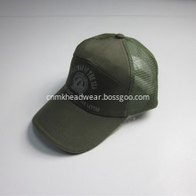 New Coming Reflective Sandwich Embroidery Mesh Cap