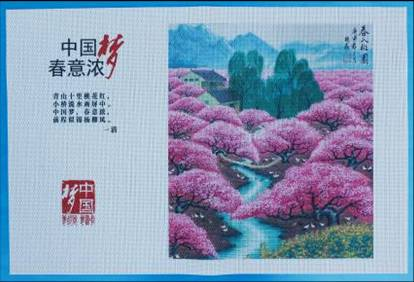 2Styles free custom PVC table mat decoration shop