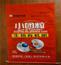 printed pp woven bags for animal feed packaging bags/poultry feed packaging bags/pet food packaging bags