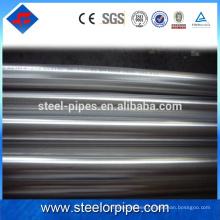 China al por mayor de sitios web de pared delgada tubería de acero inoxidable