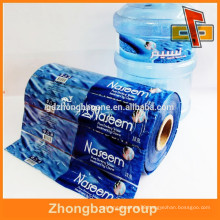 Best selling 2015 guangzhou factories big size printing plastic shrink sleeve for 5 gallon bucket packaging