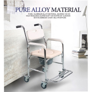 Aluminum hospital bedside folding toilet commode chair