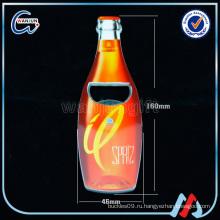 Открывалка для бутылок с содовой