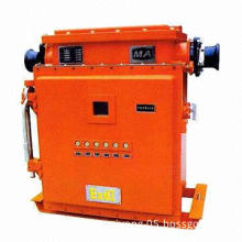 Mining Explosion-proof Vacuum Feeder Switch for Mine Use