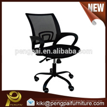 Medium back regular ajustable swivel mesh office chair