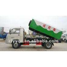 Китай запечатал новый мусоровоз, небольшой мусоровоз, мусоровозы 4 тонны