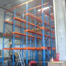 Drive in Rack heavy duty pallet racking system