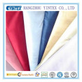 China Supplier 100% Cotton Satin Cotton Fabric