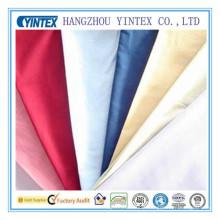 China Supplier 100% Cotton Satin Cotton Fabric