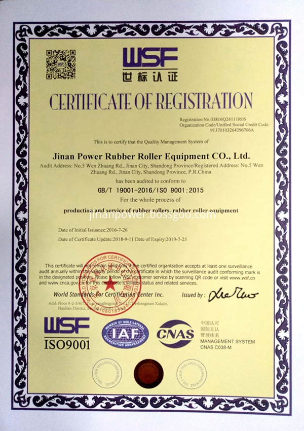 Iso9001 600
