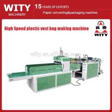 Automatische Hochgeschwindigkeits-Plastik T-Shirt Beutelherstellungsmaschine