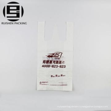 Дешевые пищевой T-рубашка пластиковые сумки