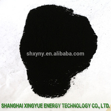 Sugar glucose decolorizing nut shell based powder activated carbon food grade