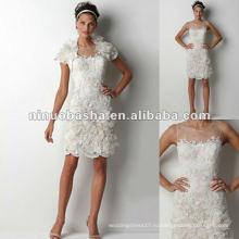 Розовое узорчатое Re-вышитые кружева болеро и мини свадебное платье