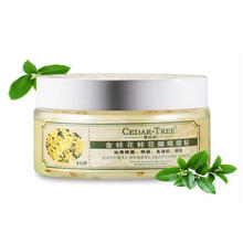 Osmanthus Fragrans Petal Eye Mask