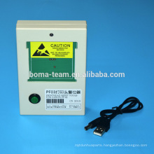 High quality resetter for Canon PF-03 PF-04 PF-05 print head
