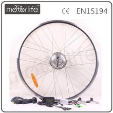 MOTORLIFE Direct factory supply CE approval pedelec bike kit
