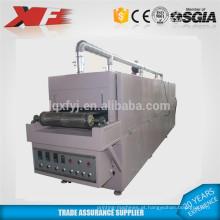transportador da impressão da tela grande Secador do IR / secador infravermelho da correia transportadora