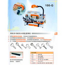 High Double Key Key Maschine, Safe Lock Machine, Tubular Key Machine (AL-100G)
