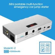 Mini-tragbare Auto-Notfall-Start-Power 12000mAh Smart Power Bank Bestseller in Dubai