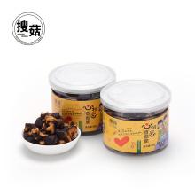 Refrigerios saludables, hongos VF con buen gusto de China