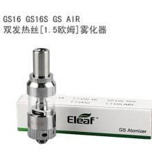 Atomiseur pour vapeur Ecig GS16 et GS Air avec double fil (ES-AT-011)