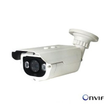 1080P Small Waterproof IR Bullet IP Camera(CMOS)